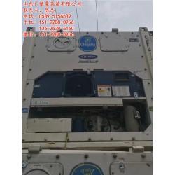 广银集装箱(图)|冷藏集装箱价格|日照冷藏集