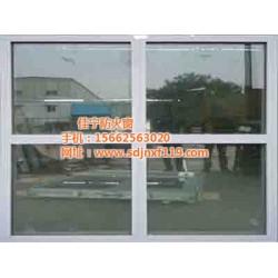 郑州耐火窗|佳宁防火窗|铝合金耐火窗价格