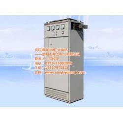 濮阳0.4kv低压配电柜厂家供应、【星合变压