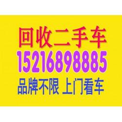 浦东唐镇面包车收购,上门收购旧汽车,上海专