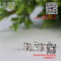 求婚戒指一般多少克、钻石戒指、【金利福】