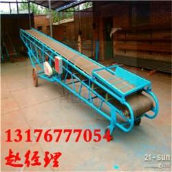 移动装车输送机 铝型材输送机 运行平稳 承