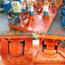 张家界矿用18U型钢液压钢材冷弯机