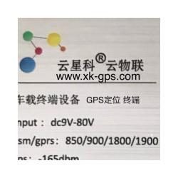 苏州GPS供应 苏州GPS产品供应 苏州安装GPS系统