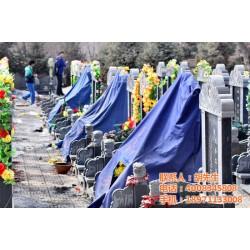 武汉殡葬网|天堂思源|殡葬