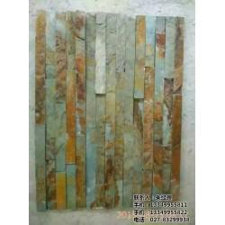 东西湖文化石|福鑫宏景园林|文化石安装