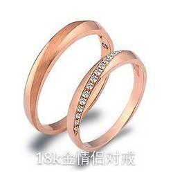 水晶戒指 热销肇庆的高品质18k金情侣对戒