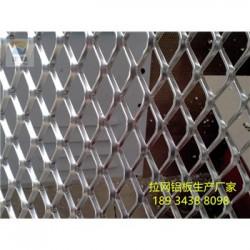 沐川县铝单板拉网板厂家直供