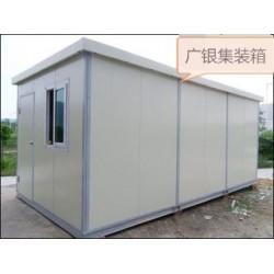 广银集装箱(图),冷藏集装箱出售,德州冷藏集