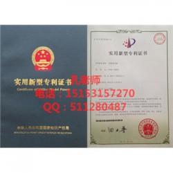 济南专利申请流程哪里有专业的代理机构一般