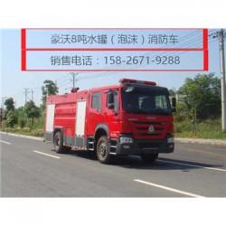 海口东风天锦水罐消防车|东风天锦泡沫消防