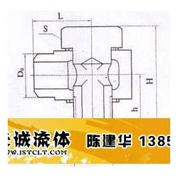 中间焊接接头|天诚流体|焊接接头