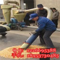 淄博高扬程吸粮机气力吸粮机  稻谷装车机