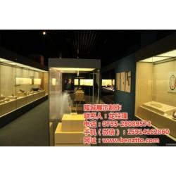隆城展示(图)、海南博物馆展示柜、展示柜