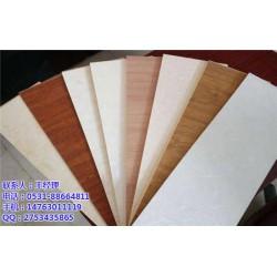 集成墙板、竹木纤维板怎么加盟、仿木纹集成