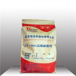 黑龙江依兰县M01高强耐磨料厂家
