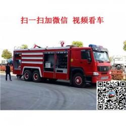 沧州市孟村回族自治县泡沫消防车一辆多少钱
