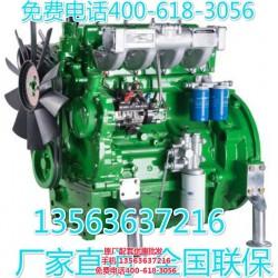 深圳潍坊4108拖拉机销售部_潍坊4108拖拉机(