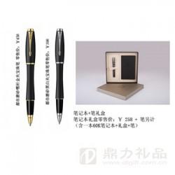 【合肥商务礼品】商务礼品时代的金矿 合肥