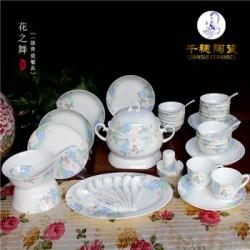 景德镇陶瓷餐具 景德镇陶瓷餐具生产厂家