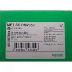 PM3250电表浙江代理