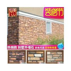 浙江别墅外墙砖文化石仿古砖外墙室外通体砖