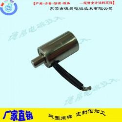 德昂直销DO1010小型圆管电磁铁(微型圆管式电磁铁)
