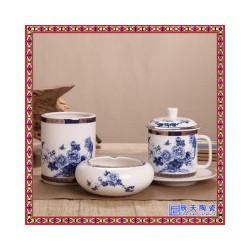 手绘茶杯三件套  定制青花瓷三件套