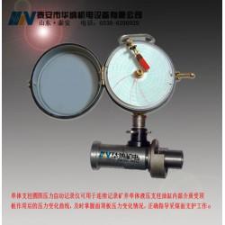 上海煤矿用圆图压力记录仪使用情况