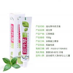 微商牙膏代理|好用的牙膏品牌怎么样