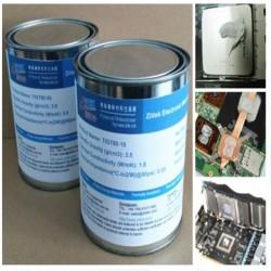 TIG780-50|导热硅脂|导热膏