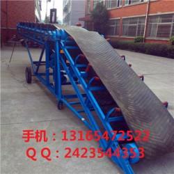 输送带 绿色PVC输送机 铝型材传送带 X7