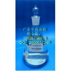 中海南联直销优质D30优质环保溶剂油