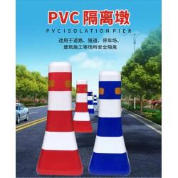 佛山大成交通设施厂家 PVC蘑菇桶 隔离墩 隔离墩生产厂家