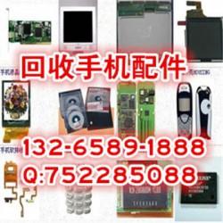 求购LGV20液晶单片 回收LG手机显示屏总成