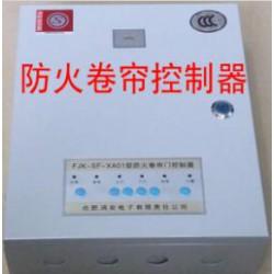 防火卷帘控制器FJK-SF-XA01型