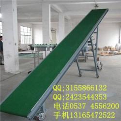 定制 胶带输送机  高度可调节  皮带爬坡输