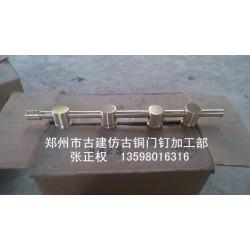 天津铜门闩 去哪买优惠的铜门闩