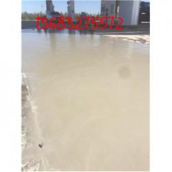 济宁市混凝土路面修补料,地面起砂、起皮、