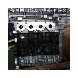 郑州奇瑞发动机厂家 火热供销山东性价比高