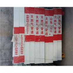 阜平玻璃钢标志桩-现货供应