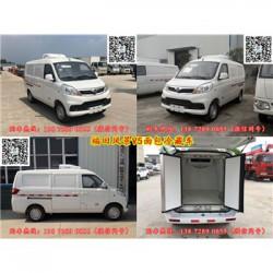 吴忠市4.2米冷藏车销售冷藏车报价