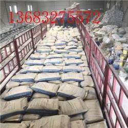 荣成市混凝土路面修补料,地面起砂、起皮、