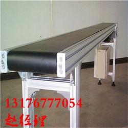 北京铝型材输送机厂家/连续输送机械