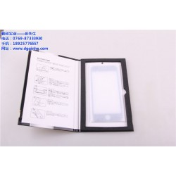 冷雕钢化膜批发_冷雕钢化膜_勤和实业质量保