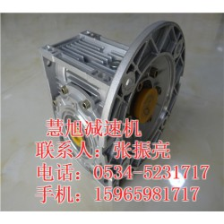 rv蜗轮蜗杆减速机供应商|rv蜗轮蜗杆减速机|