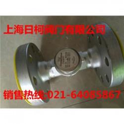P46SRW热动力式疏水阀日本TLV_TLV浮球式疏