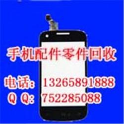 收购oppoR7内存卡/收购华为c8818液晶排线