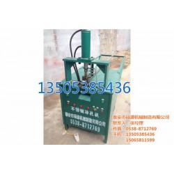 广东冲孔机,液压冲孔机模具,泰安硕源机械(