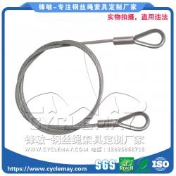 广东信誉好的不锈钢钢丝绳厂商,不锈钢钢丝